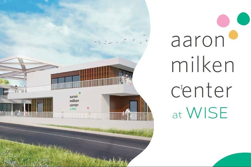 Aaron milken center banner edit